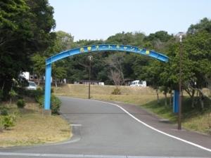 志摩AC ゲート
